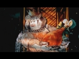Алиса в Зазеркалье - знакомтесь - это окорок