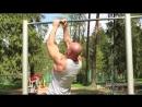Лучшие упражнения на турнике. Денис Семенихин.