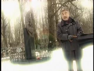 Виктор Цой. Расследование гибели певца. Документальный фильм