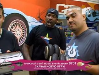 Тачку на прокачку [Pimp my Ride] 6 Сезон 12 Серия - Jeep Grand Wagoneer (1987)