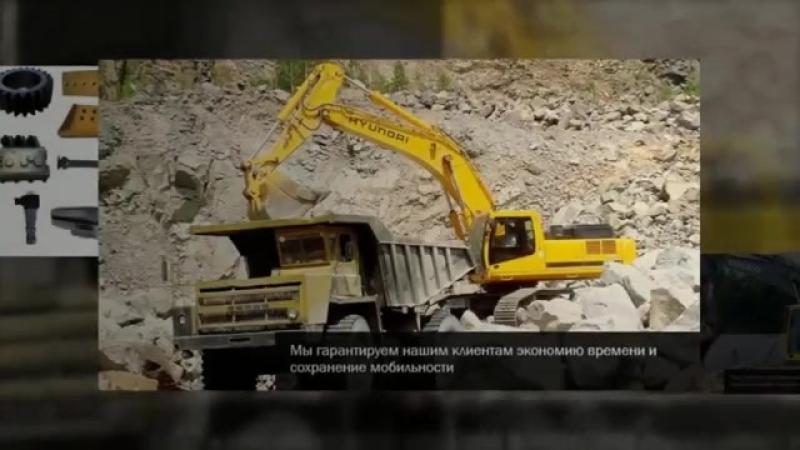Спецзапчастина центр запасні запчастини до спецтехніки навісне обладнання б-у спецтехніка Київ ціни