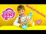 My Little Pony Gumball Machine (Dubble Bubble Gum) Май Литл Пони РейнБоу Деш автомат с жвачкой