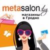 Новости магазинов Гродно от Metasalon.by