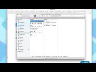 Как установить iOS 9 beta 1 на iPhone и iPad от Soft Club