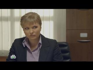 "Возвращение Мухтара сезон 10,серия 39:""Секрет молодости"""