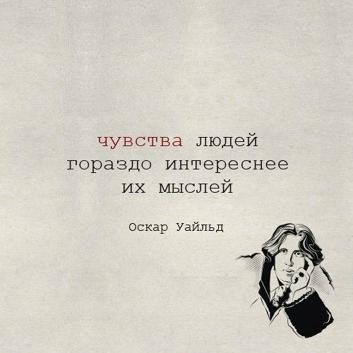 Фото №394469867 со страницы Антона Герасимова