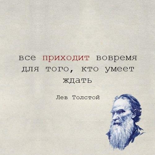 Фото №394469868 со страницы Антона Герасимова