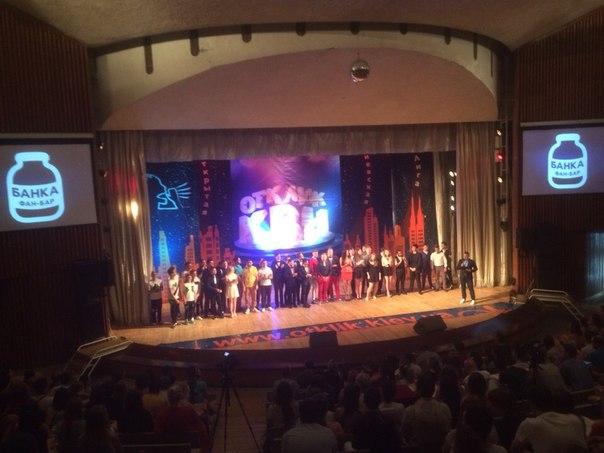 Четверть ОтКЛиКа 2015