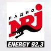 Радио ENERGY (NRJ) - Казань 92.3 FM