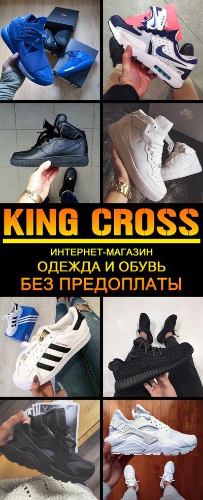 1bb2be77a0af KING CROSS в Приднестровье   ВКонтакте