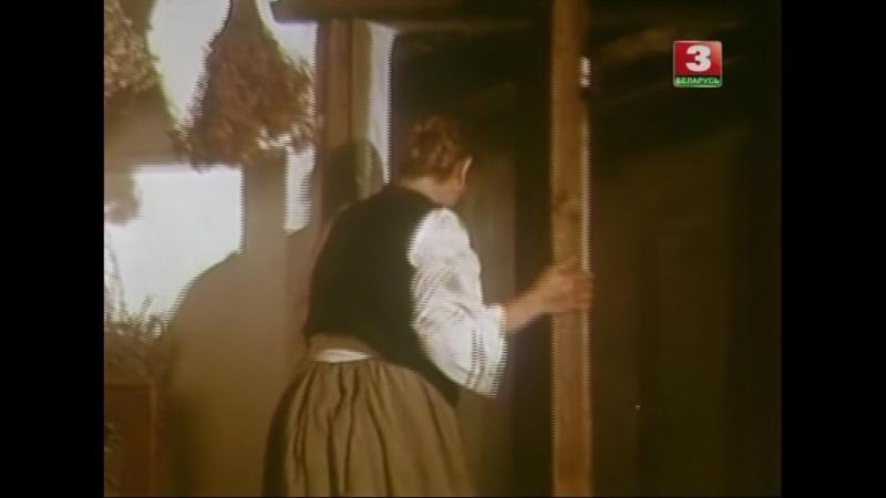 Постоялый двор среди холмов / Hanul dintre dealuri (1988)