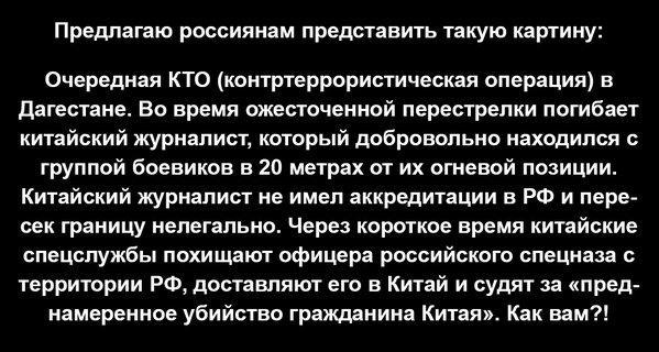 Российский суд признал Савченко виновной - Цензор.НЕТ 5490