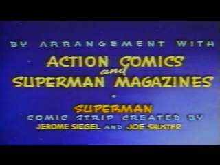 Супермен Superman 1941 Заставка