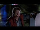 Назад в будущее 1 (1985 год) [Тот самый перевод]