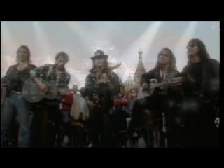 Scorpions (Скорпионс) - Wind of change (Ветер перемен)