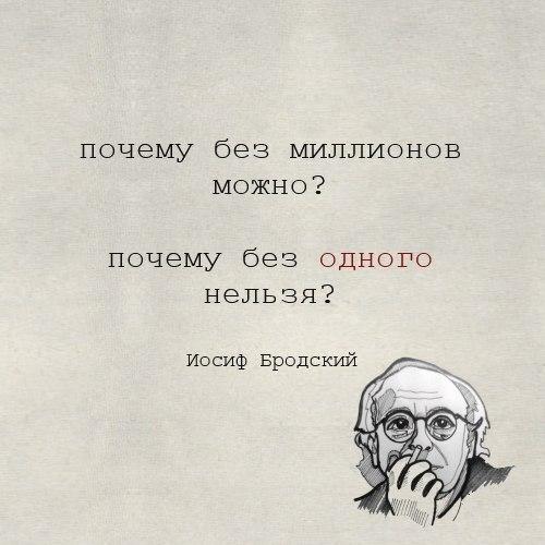 Фото №394469864 со страницы Антона Герасимова