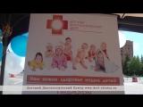 Детский Диагностический Центр www.deti-clinica.ru