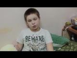 Ваня в Москве (Полный фильм)