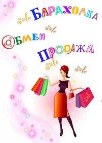 Елена Моднова