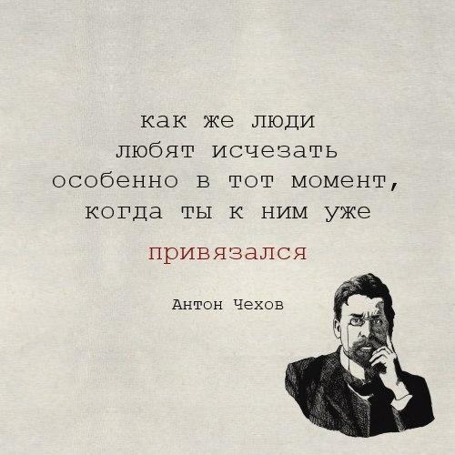 Фото №394469869 со страницы Антона Герасимова