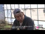 Ebichu no Eien ni Chuugakusei (Kari) 2 #6-8