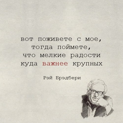 Фото №394469866 со страницы Антона Герасимова