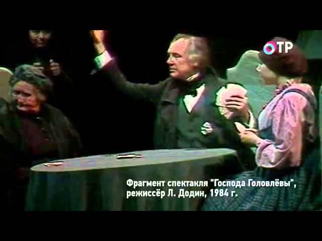 Большое интервью на ОТР. Алла Демидова (04.10.2014)