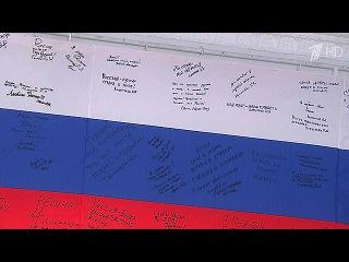 22 августа по всей России отпраздновали День Государственного флага - Первый канал