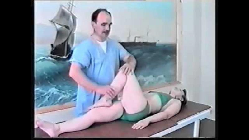 Мануальная терапия основы