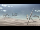 Nanatsu no Taizai / Семь Смертных Грехов - 13 (13 из 24) серия [OziRIST & Tina]