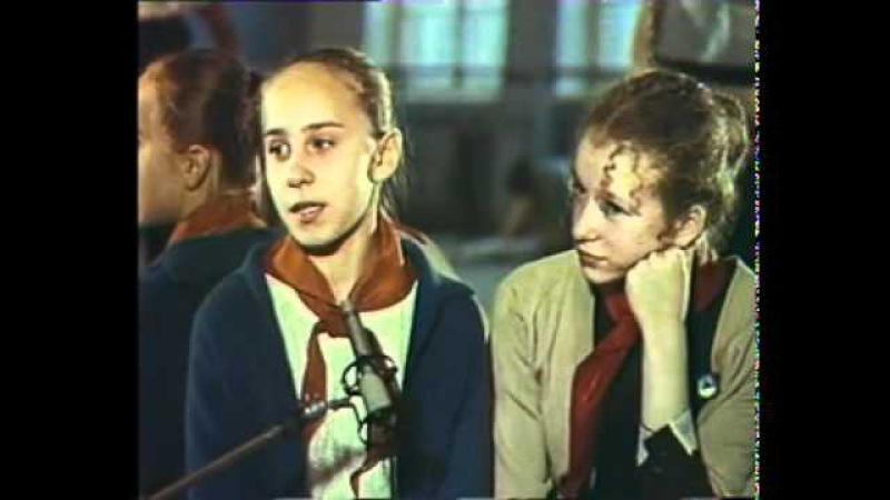 Perm ballet school