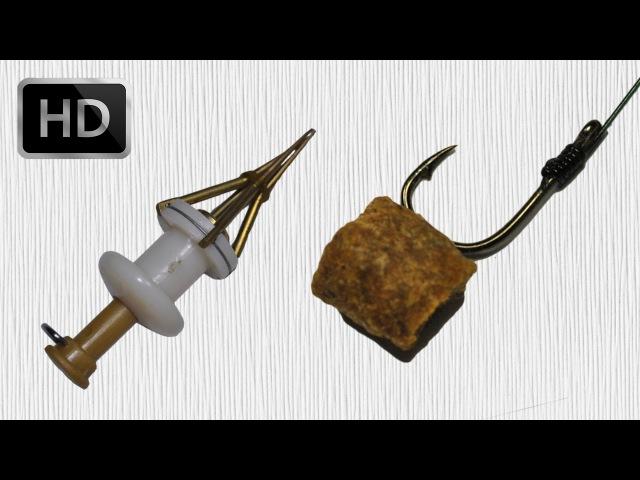Как насадить пеллетс на крючок без волосяной оснастки