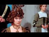 Подмененная королева - немецкая фильм сказка о злой королеве