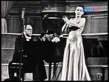 Концерт Елены Образцовой, 1972The concert of Elena Obraztsova, 1972