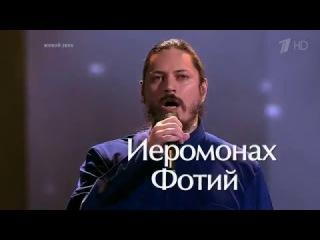 Иеромонах Фотий Путь к Финалу Голос 4 сезон, 17 выпуск от 25.12.2015 (25 декабря 2015)