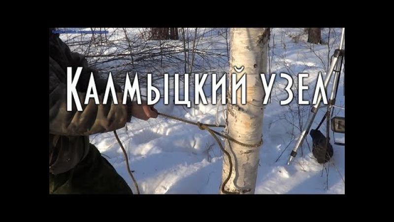 Калмыцкий узел / узел Эвенков-оленеводов / Kalmyk node / node Evenki herders /