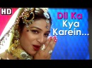 Dil Ka Kya Karein Saaheb - Jeet Songs HD - Tabu - Karishma Kapoor - Kavita Krishnamurthy
