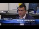 Олександр Симчишин вимагає об'єктивного та чесного розслідування справи свободівців