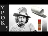 УРОК 6  -  Как делать штриховку карандашом - теоретические основы.