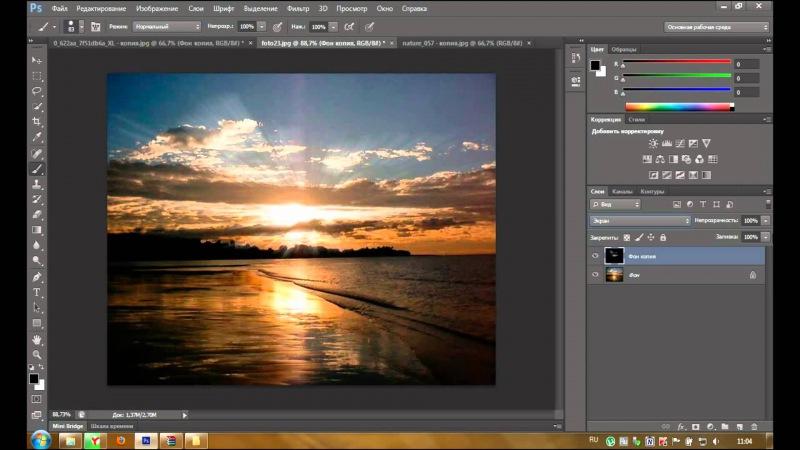 Как создать солнца в фотошопе