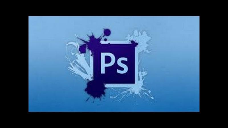 9\Уроки Photoshop CS6 - Урок 3 Работа с кривыми. RGB\\шг87