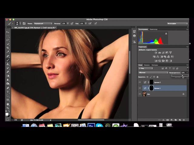 Урок Photoshop. Увеличение объема кривыми в фотошоп.\\шгщ
