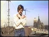 Аквариум - Пепел (1982) - Первое советское панк видео