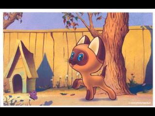 Мультфильм Котёнок по имени Гав, смотреть онлайн