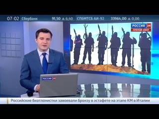 ИГ заложников убивают исполнители терактов в Париже Новости 25 01 2016  ЕВРОПА ИГИЛ