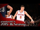 Kristaps Porzingis Full Highlights 2015.11.15 vs Pelicans - 10 Pts.