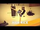 Как сделать high kick быстрым и незаметным - ARMA SPORT