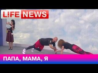 Юлия и Василий Смольные уверены, что занятия спортом укрепляют семью
