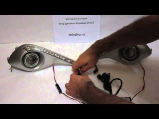 Линзованные ПТФ с ДХО для Toyota Highlander 2010-13