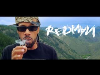 Redman — Nigga Like Me
